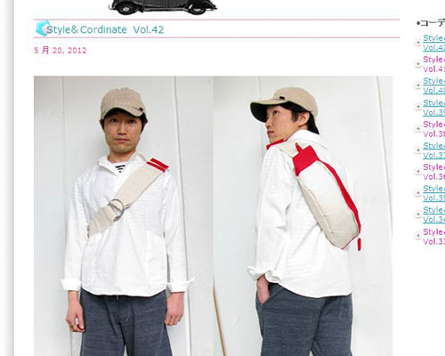 Style&Cordinate Vol.42