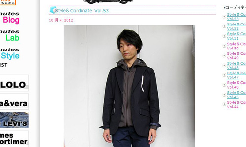 Style&Cordinate Vol.53・52・51