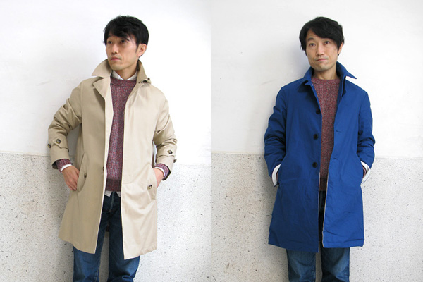 Style&Cordinate Vol.127