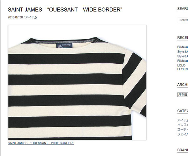 "SAINT JAMES ""OUESSANT WIDE BORDER"""