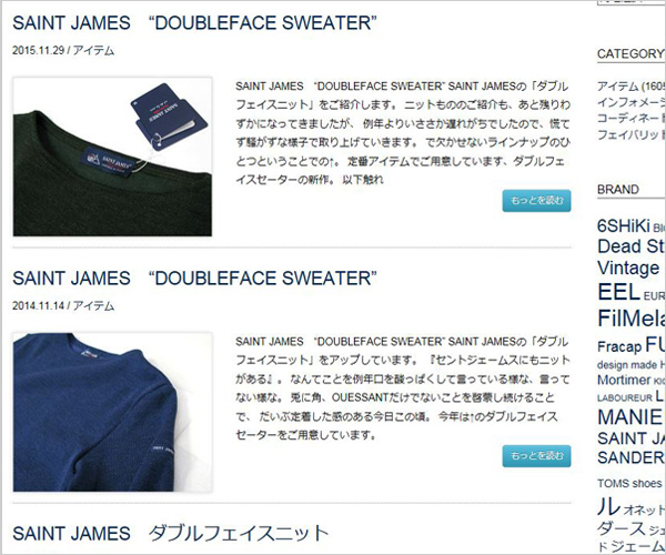 "about SAINT JAMES ""DOUBLEFACE SWEATER"""