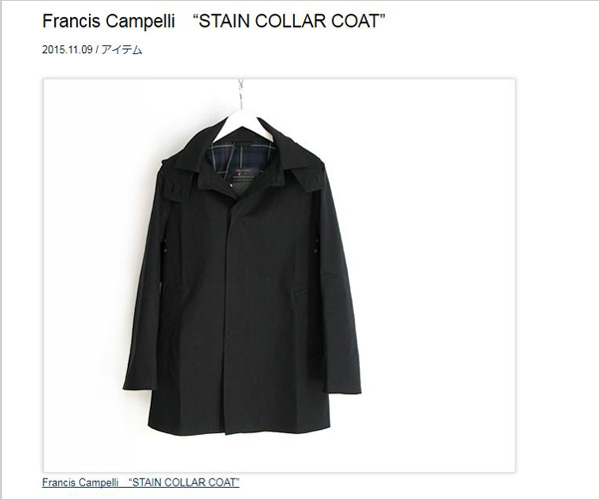 "Francis Campelli ""STAIN COLLAR COAT"" first"