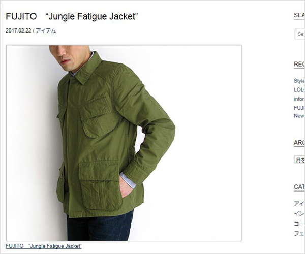 "FUJITO ""Jungle Fatigue Jacket"" First"