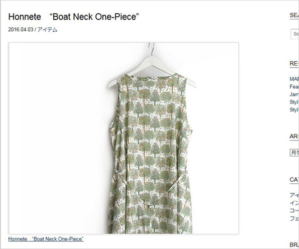 "Honnete ""Boat Neck One-Piece"""