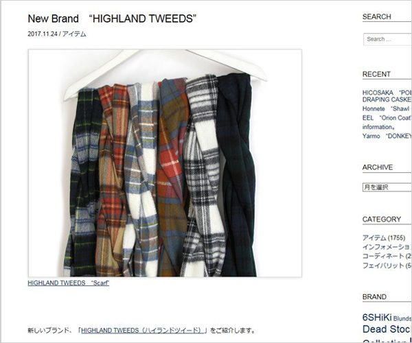 "New Brand ""HIGHLAND TWEEDS"""