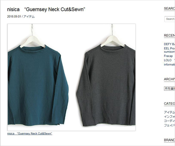 "about nisica ""Guernsey Neck Cut&Sewn"""