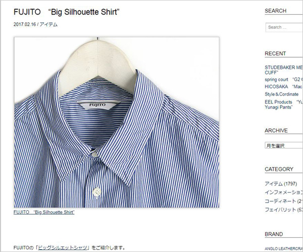 "FUJITO ""Big Silhouette Shirt"""