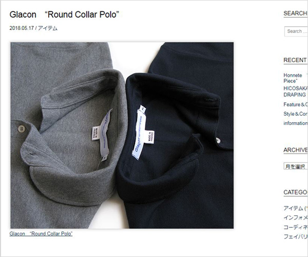 "Glacon ""Round Collar Polo"""