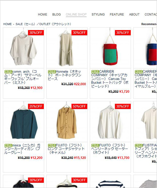 SALE(セール)/OUTLET(アウトレット)