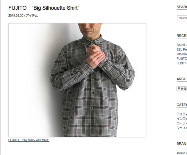"【2nd】FUJITO ""Big Silhouette Shirt"""