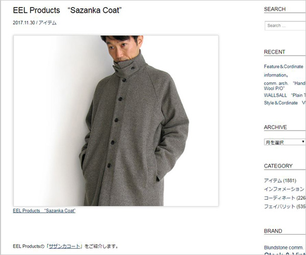 "【First】EEL Products ""Sazanka Coat"""