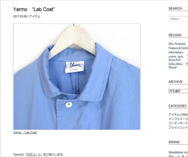 "Yarmo ""Lab Coat"""