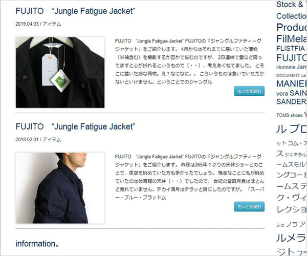 "about ""Jungle Fatigue Jacket"""
