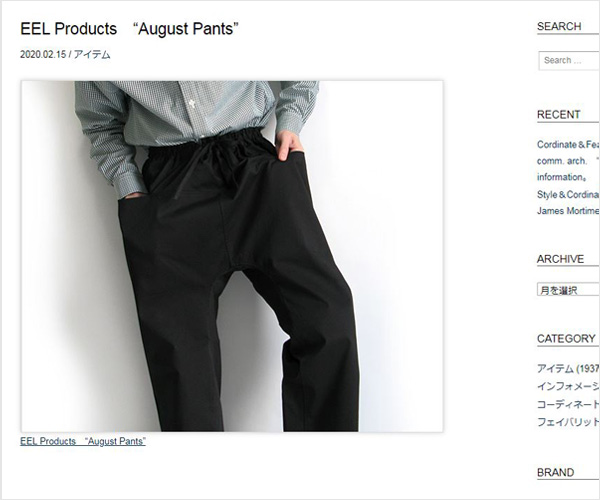 "【First】EEL Products ""August Pants"""