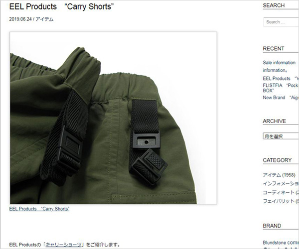 "【First】EEL Products ""Carry Shorts"""