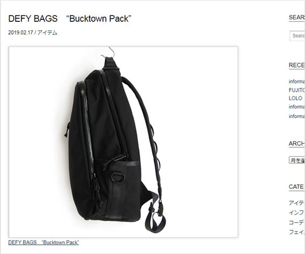 "about DEFY BAGS ""Bucktown Pack"""