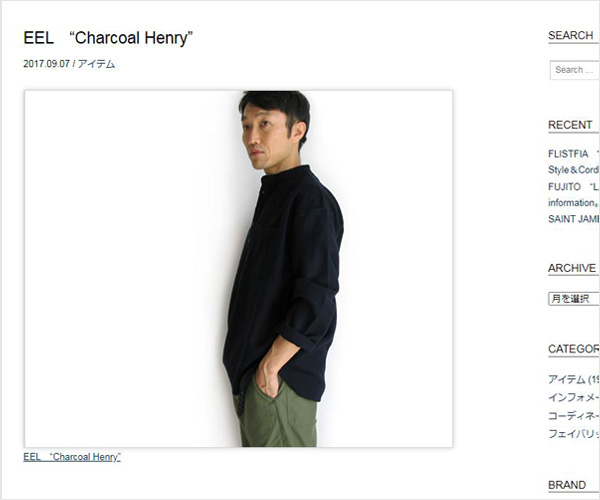 """about """"Charcoal Henry"""""""