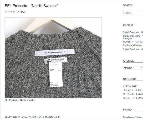 "【First】EEL Products ""Nordic Sweater"""