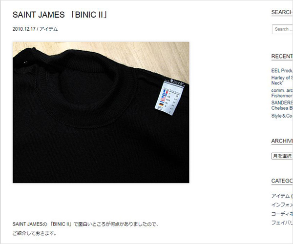 SAINT JAMES 「BINIC II」