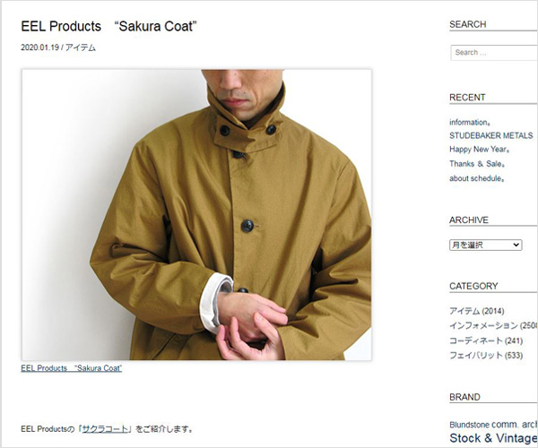 "【2020】EEL Products ""Sakura Coat"""