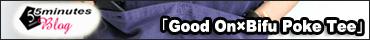 EEL Products(イール プロダクツ)Good On×ビフポケTEE