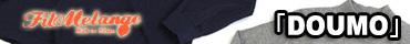 FilMelange(フィルメランジェ)「DUOMO」 モックネック ポケットTシャツ