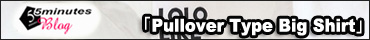 LOLO LIKE(ロロライク)定番プルオーバー型 ビッグシャツ