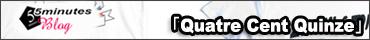 Quatre Cent Quinze(キャトル サン キャーンズ)プリントTシャツ