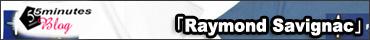 Raymond Savignac(レイモン・サヴィニャック)プリントTシャツ 「AIR FRANCE」
