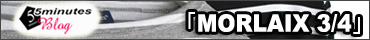 SAINT JAMES (セント ジェームス)MORLAIX 3/4 ボーダーカットソー