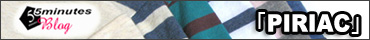 SAINT JAMES (セント ジェームス)PIRIAC ボーダーカットソー